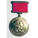 медаль-Шукшин-191x300