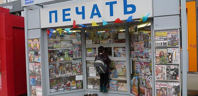 Москва-газетные-киоски