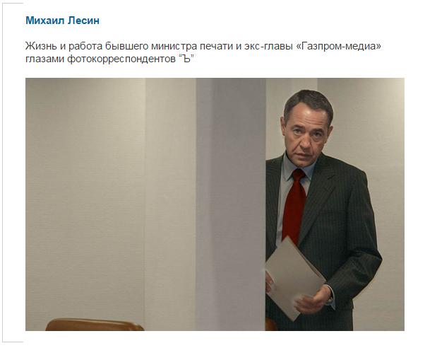 http://www.kommersant.ru/gallery/2849378