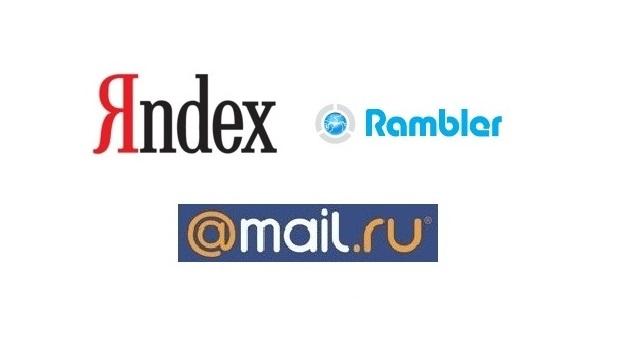 yandex_rambler_google_mail_ru_vk620