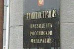 administratsiya_tabl