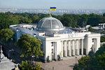 Ukraine-Verhovnaya-Rada